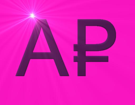 AR FCM icon